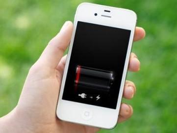 25335.39915-Smartphone-bateria